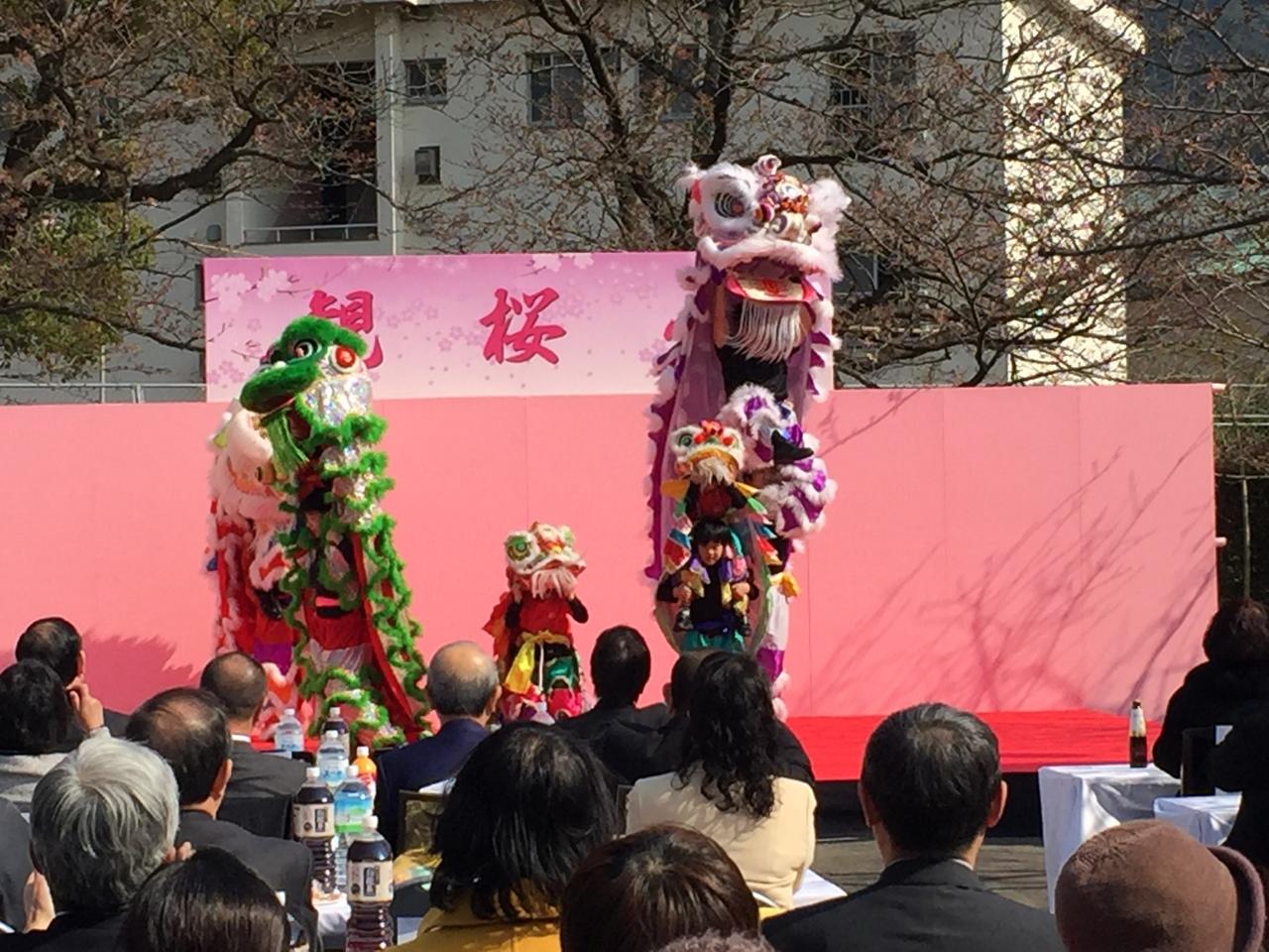 長崎創価学会 中華人民共和国駐長崎総領事館 観桜会