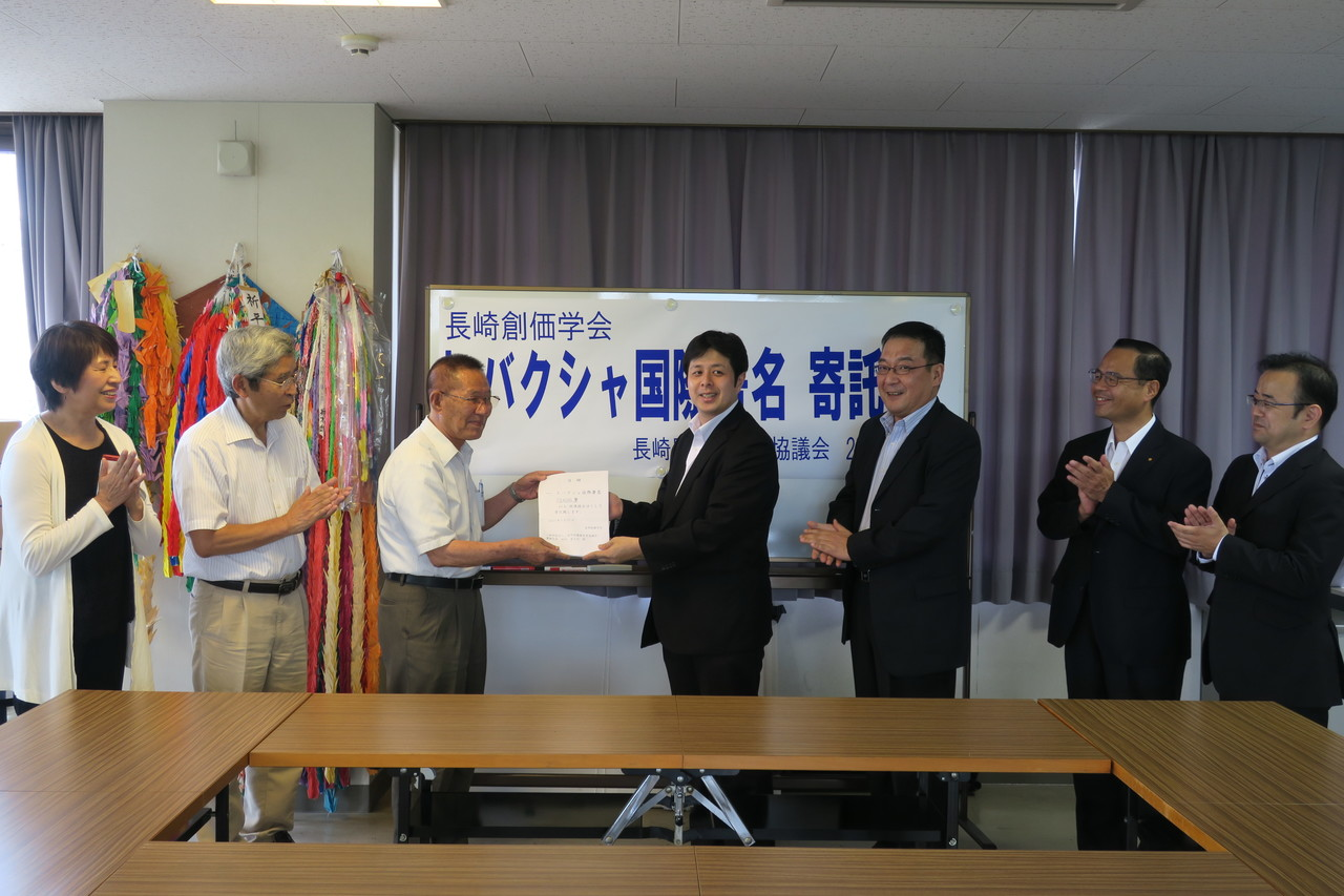 長崎創価学会 ヒバクシャ国際署名寄託式
