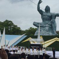 長崎創価学会 長崎原爆犠牲者慰霊平和祈念式典に代表が参加