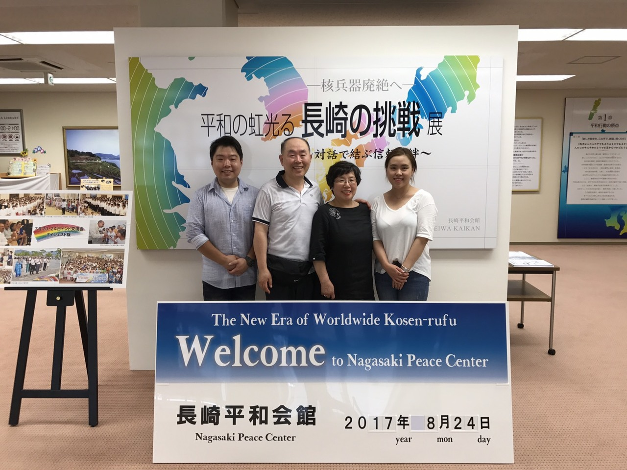 長崎創価学会 ピースメッセージ 韓国のメンバー