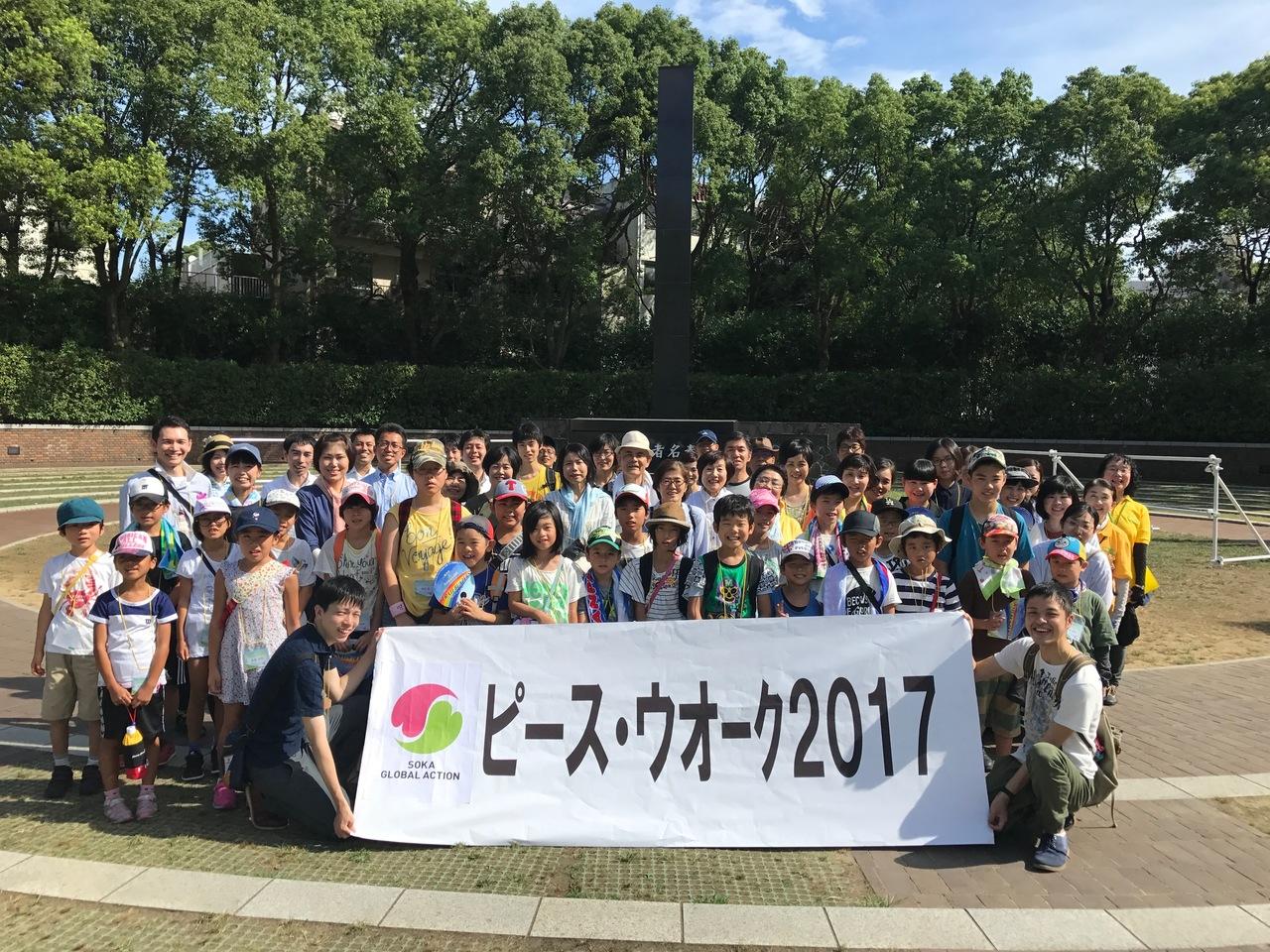 長崎創価学会 ピース・ウオーク2017