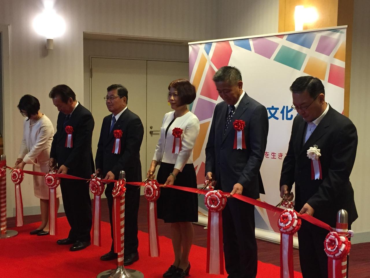 長崎創価学会 平和の文化と希望展