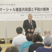 長崎創価学会 平和学講座(キジナー大使)