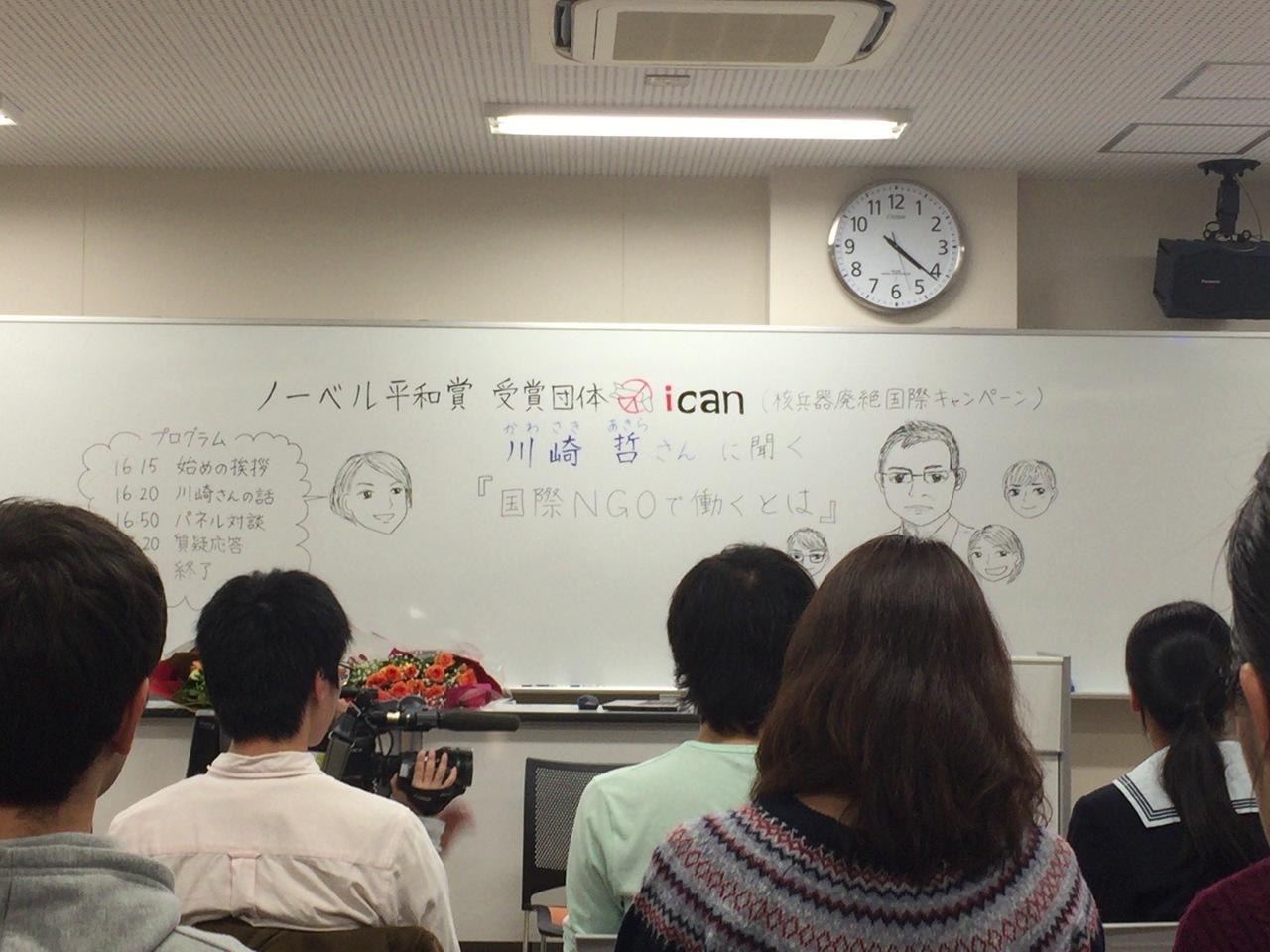 長崎創価学会 ノーベル平和賞受賞団体ICANの川崎哲さんに聞く
