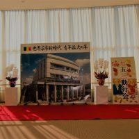 長崎創価学会 七五三記念勤行会を開催