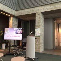 長崎創価学会 第4回核兵器廃絶市民講座