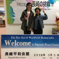長崎創価学会 ピースメッセージ 香港からのメンバー