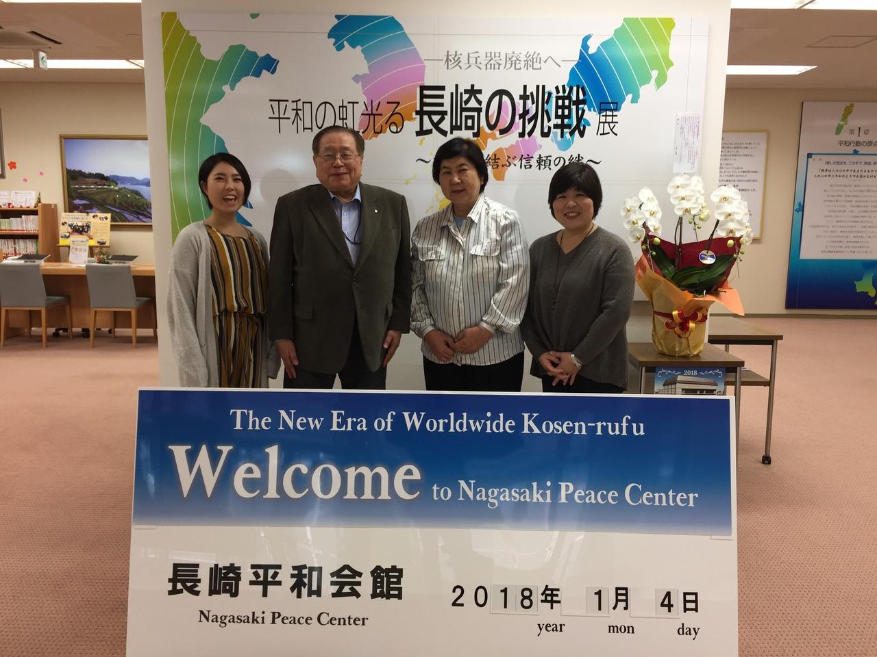 長崎創価学会 オセアニアのメンバー