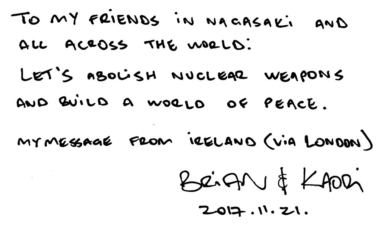 長崎創価学会 ピースメッセージ イギリスのメンバーからのメッセージ