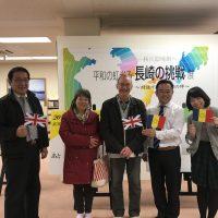 長崎創価学会 イギリス創価学会のメンバー