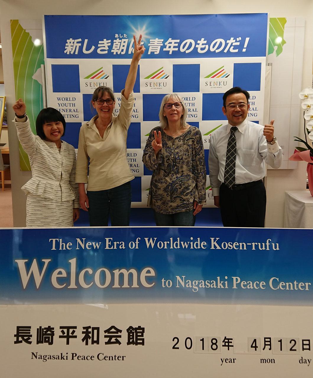 長崎創価学会  スイスのメンバー