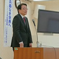 長崎創価学会 平和文化セミナー