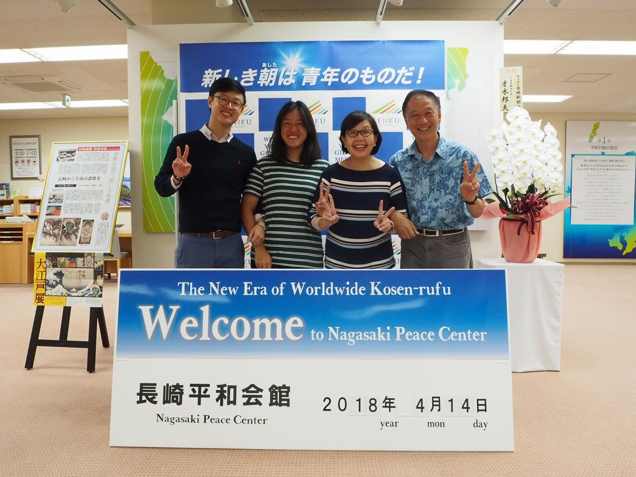 長崎創価学会 4月 シンガポールSGI