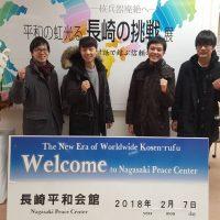 長崎創価学会 ピースメッセージ 韓国からのメンバー
