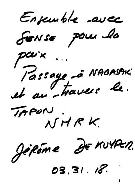 長崎創価学会 ピースメッセージ フランスからのメンバー