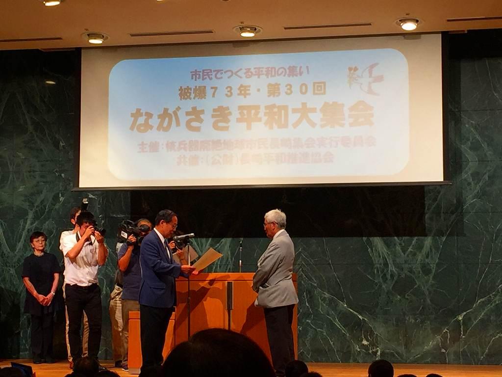 創価学会(第30回ながさき平和大集会)