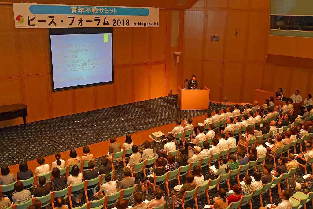 長崎創価学会ピースフォーラム2018