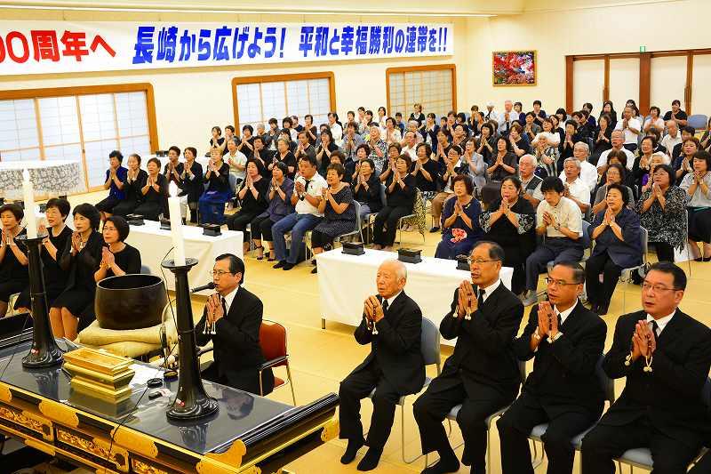 長崎創価学会 世界平和祈願勤行法要