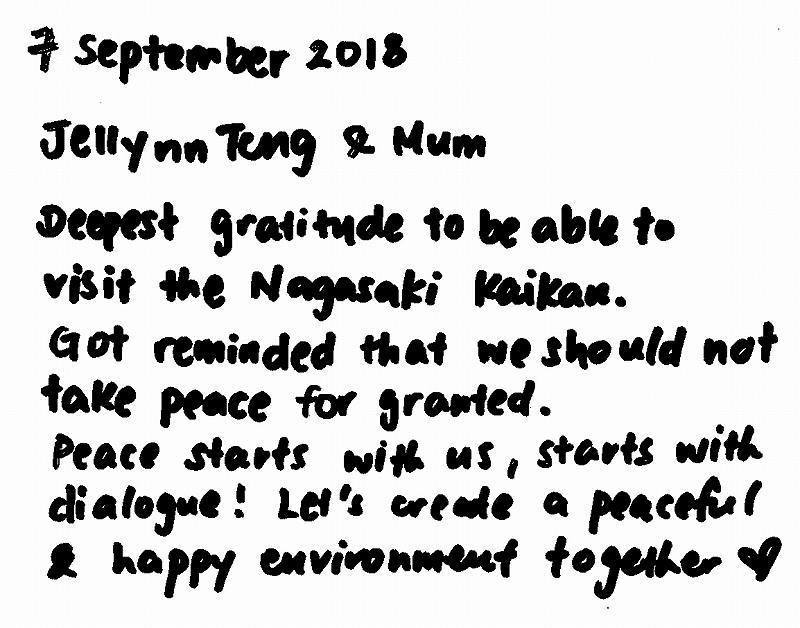 長崎創価学会9月シンガポールSGメッセージ