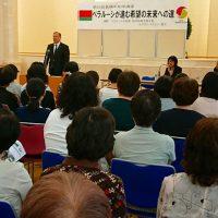 長崎創価学会平和学講座