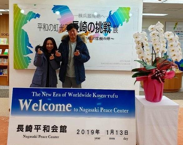 長崎創価学会 韓国SGI