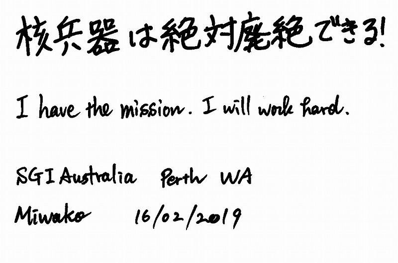 長崎創価学会 オーストラリアSGI メッセージ