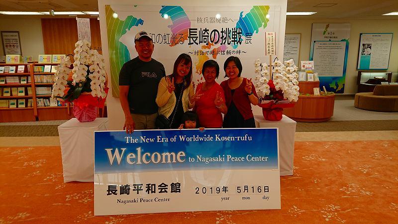 長崎創価学会 シンガポールSGI