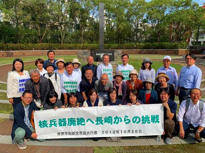 長崎創価学会 市民大行進2019 集合写真
