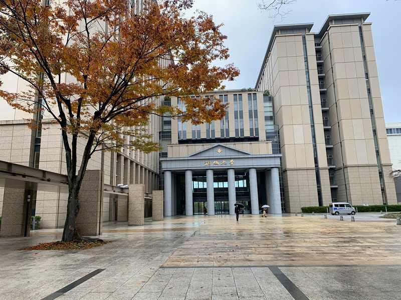 長崎創価学会中央教育棟