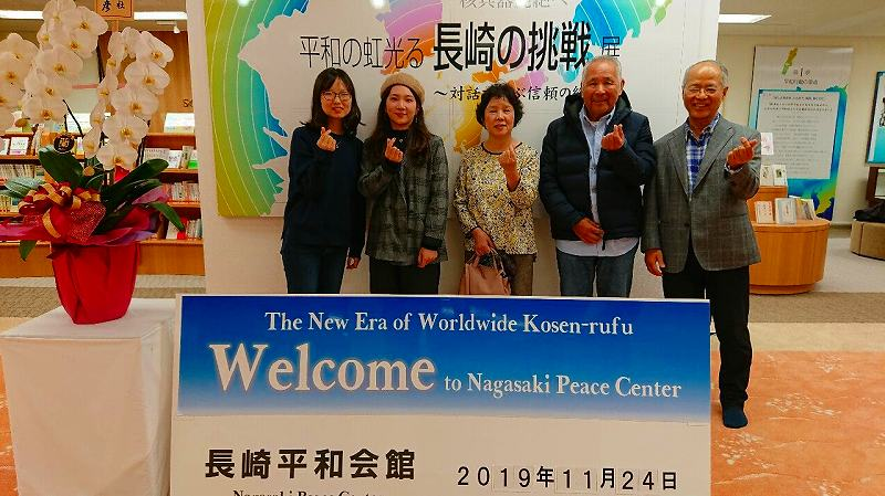 長崎創価学会 中国