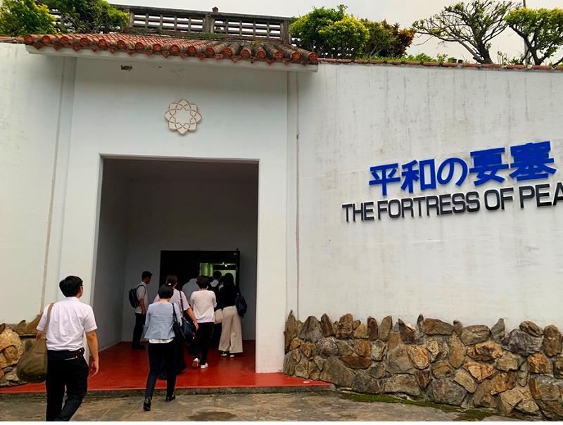 長崎創価学会 不戦サミット 平和の要塞
