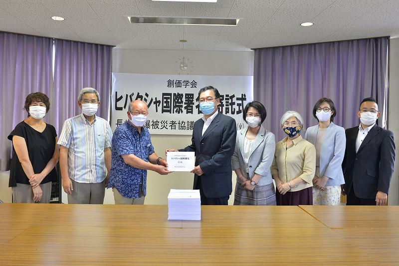 長崎創価学会 署名寄託式