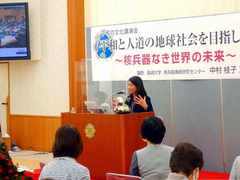 長崎創価学会 平和の文化講演会