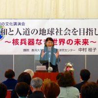 長崎創価学会 平和の文化講演会②