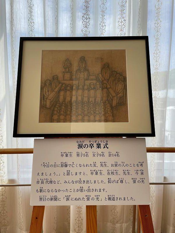 長崎創価学会 荒川秀男絵画展2