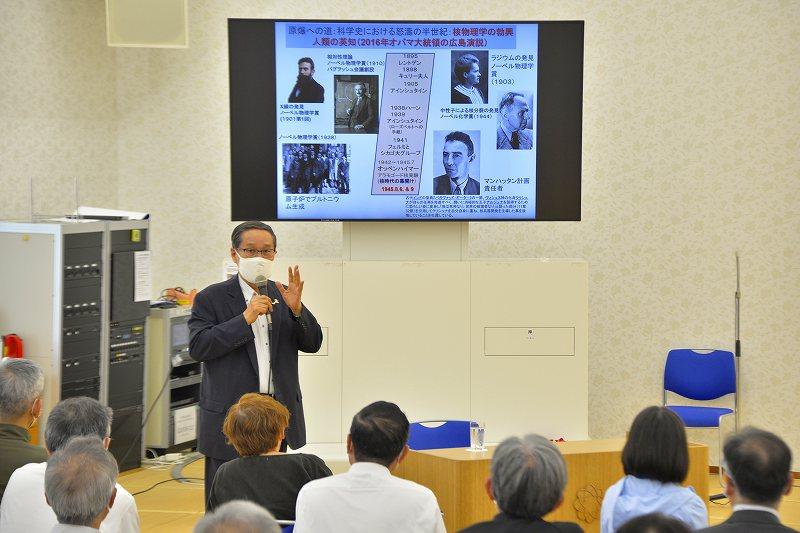 長崎創価学会 長崎平和学講座1